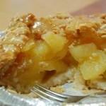 米・小麦・大豆も対応してくれる「コモ洋菓子店」!アップルパイの感想