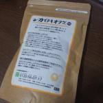腸内環境改善!!その他のオリゴ糖も買ってみた。