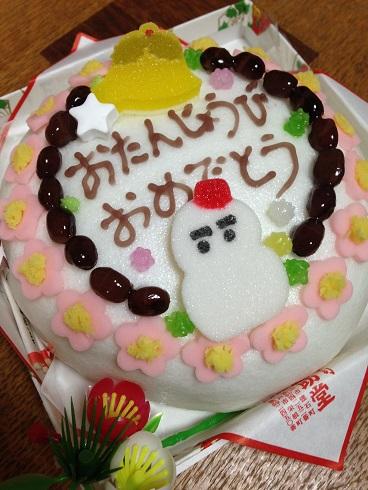 今年のお誕生日は、お饅頭ホールケーキでお祝いしました♪