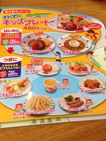 大阪空港目の前「ステーキのどん」低アレルゲンメニュー&通常メニューのアレルギー表示
