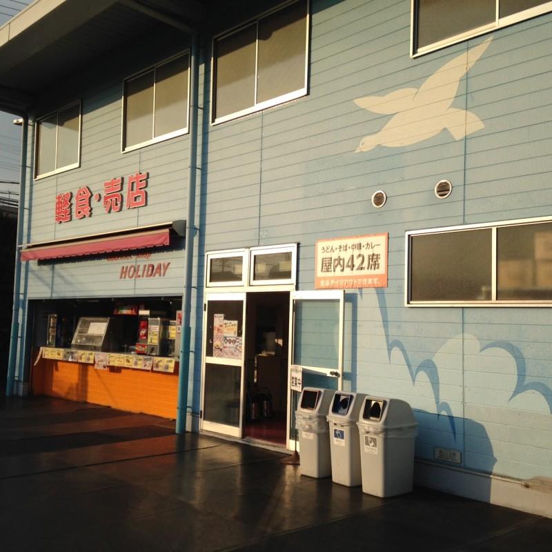 大阪府枚方市「ひらかたパーク」(ひらパー)のアレルギー情報