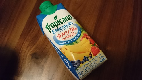 牛乳以外で!乳アレルギーっ子が簡単にカルシウムを摂取する方法