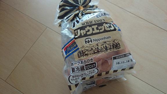 日本シリーズ制覇!「日本ハム」の、すごいアレルギー対応食品まとめ