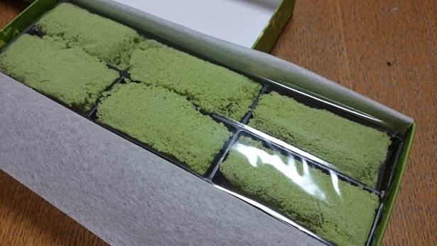 島根県の銘菓「若草」アレルギーっ子も食べられます