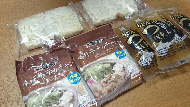 福岡の定番「資さんうどん」の「もつ鍋セット」はネット購入可