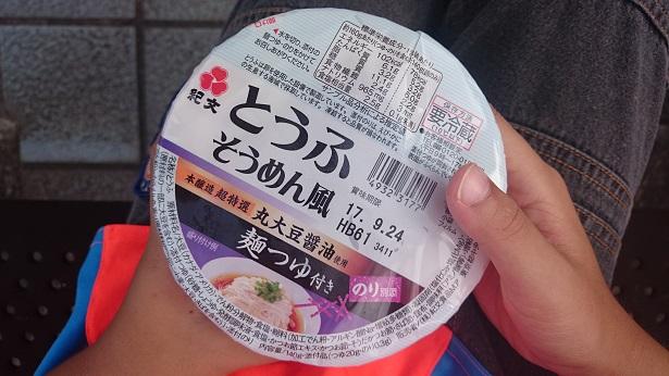 紀文「とうふ そうめん風」コンビニでも買えて超便利!