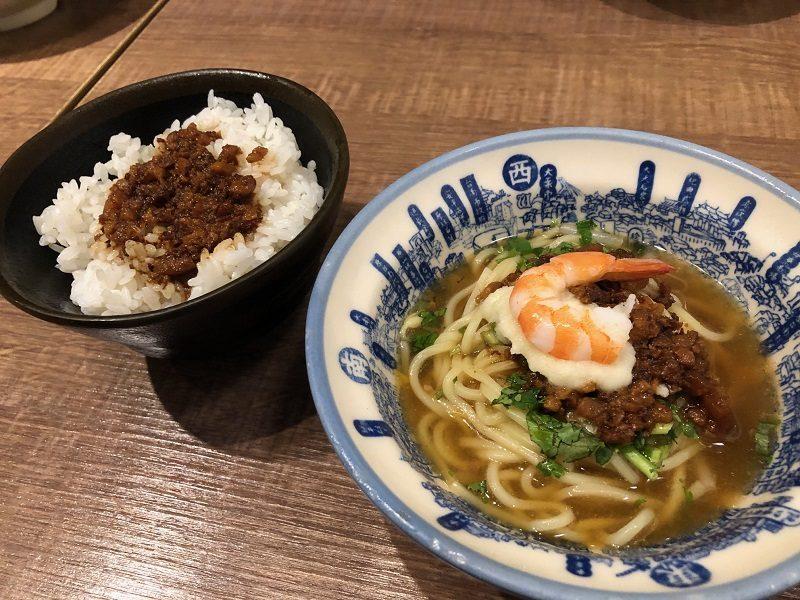 台北で食べる!台南の名店「度小月」の「擔仔麵」【アレルギーっ子台湾旅】
