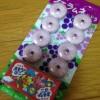 アレルギーでも食べられる駄菓子11選!10円玉握って買いに行こう♪