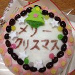 美味しすぎる!和菓子ホールケーキでクリスマス