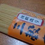 小麦アレルギー対応の麺、粟・キビ・ヒエでできた【三穀麺】