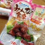 アレルギー対応シリーズ「日本ハムみんなの食卓」あらびきウィンナー口コミ
