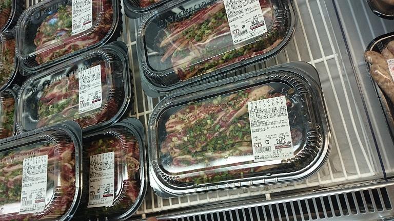 BBQや焼き肉に♪アレルギーっ子も食べられる「コストコ」味付け肉