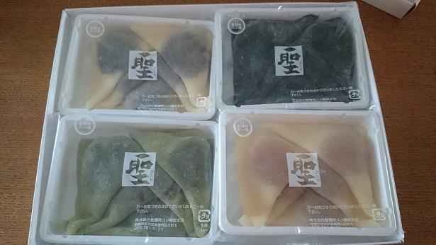 卵乳小麦不使用の商品が多い!京都土産の「生八つ橋」