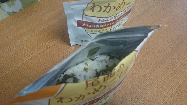 備蓄用・特定原材料27品目不使用の物も「尾西食品」のアルファ米を食べてみました
