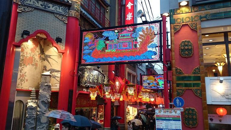 長崎中華街「京華園」でアレルギーっ子と中華を食べてきました