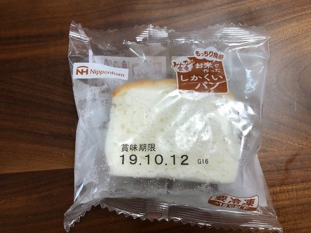 みんなの食卓「お米で作ったしかくいパン」が便利な個包装に!